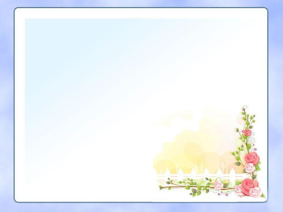 ppt淡雅背景图片_word文档在线阅读与下载_文档网图片