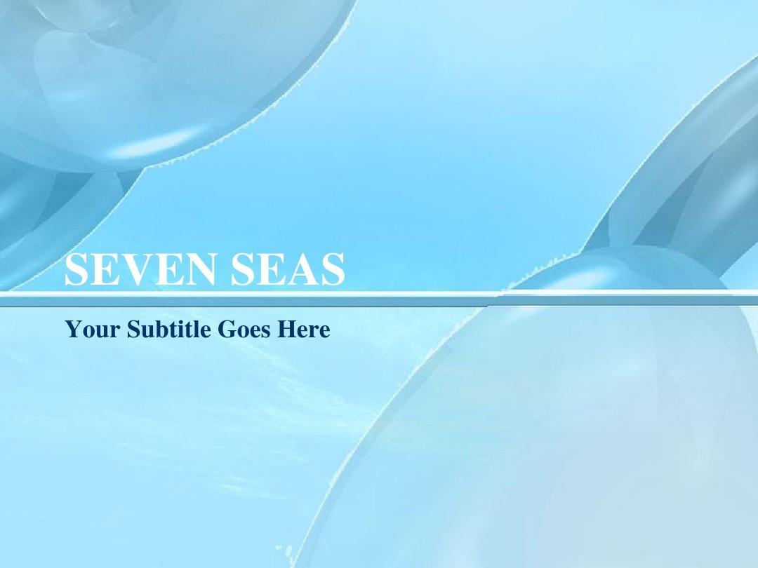 【精品模板】海洋蓝色颜色主题类PPT模板