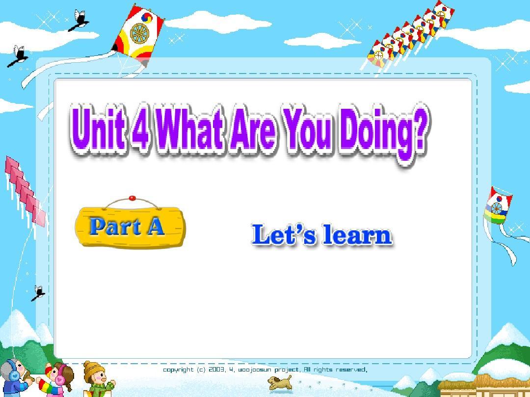 年级PEP版人教五小学英语学院Unit4_What_A下册缩小版图片
