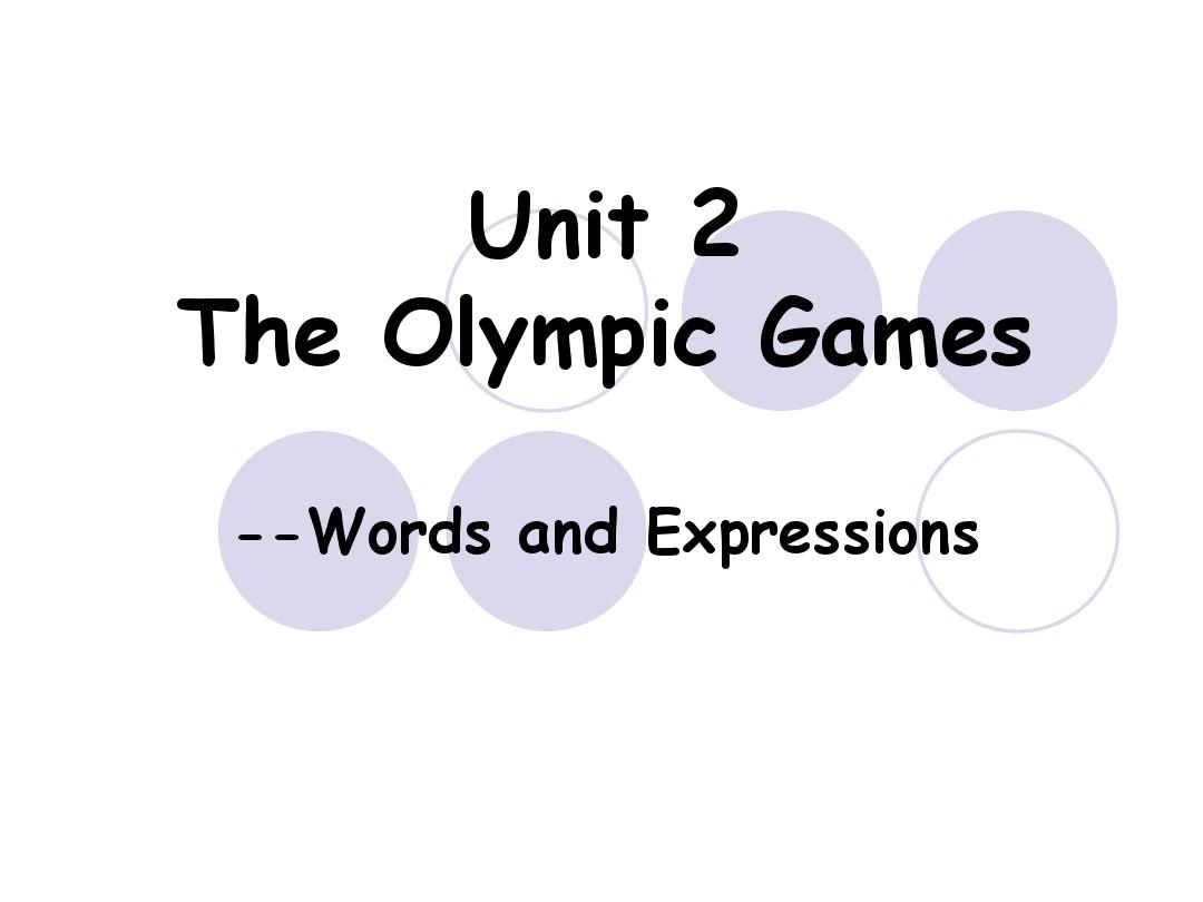 Unit 2 words and expressions 1
