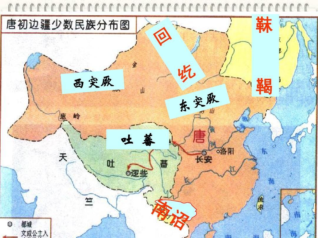 唐朝灭亡后的历史