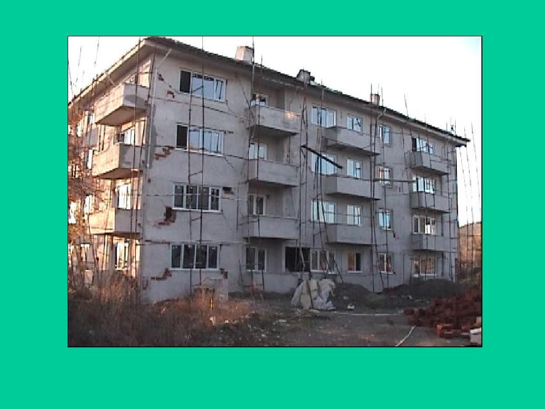 建筑结构抗震设计第四章多层砌体房屋ppt图片
