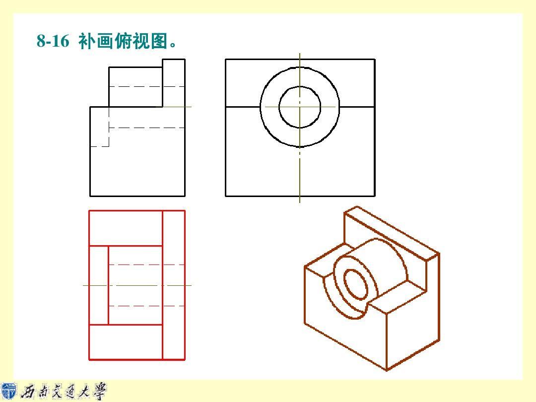 机械制图半剖视图_机械制图剖视图习题