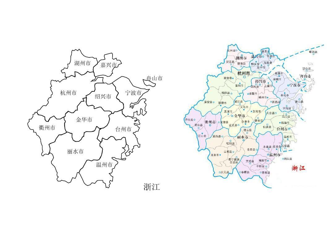 山东省荣成市属于地级市还是县级市?图片