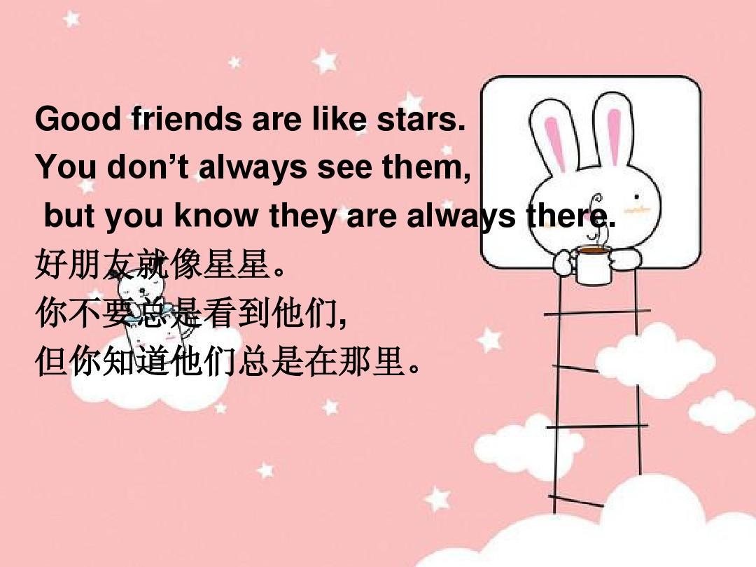 有关友谊的ppt下载_真正的友谊英文演讲 真正的友谊英语演讲稿 - 电影天堂