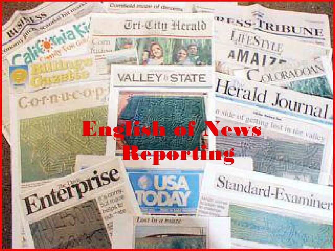 English_of_News_Reporting_1