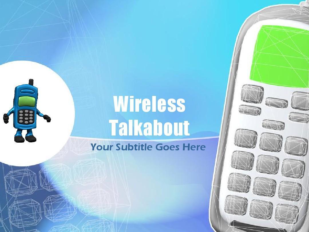 【精品模板】 精品技术类ppt模板wireless_talkabout028