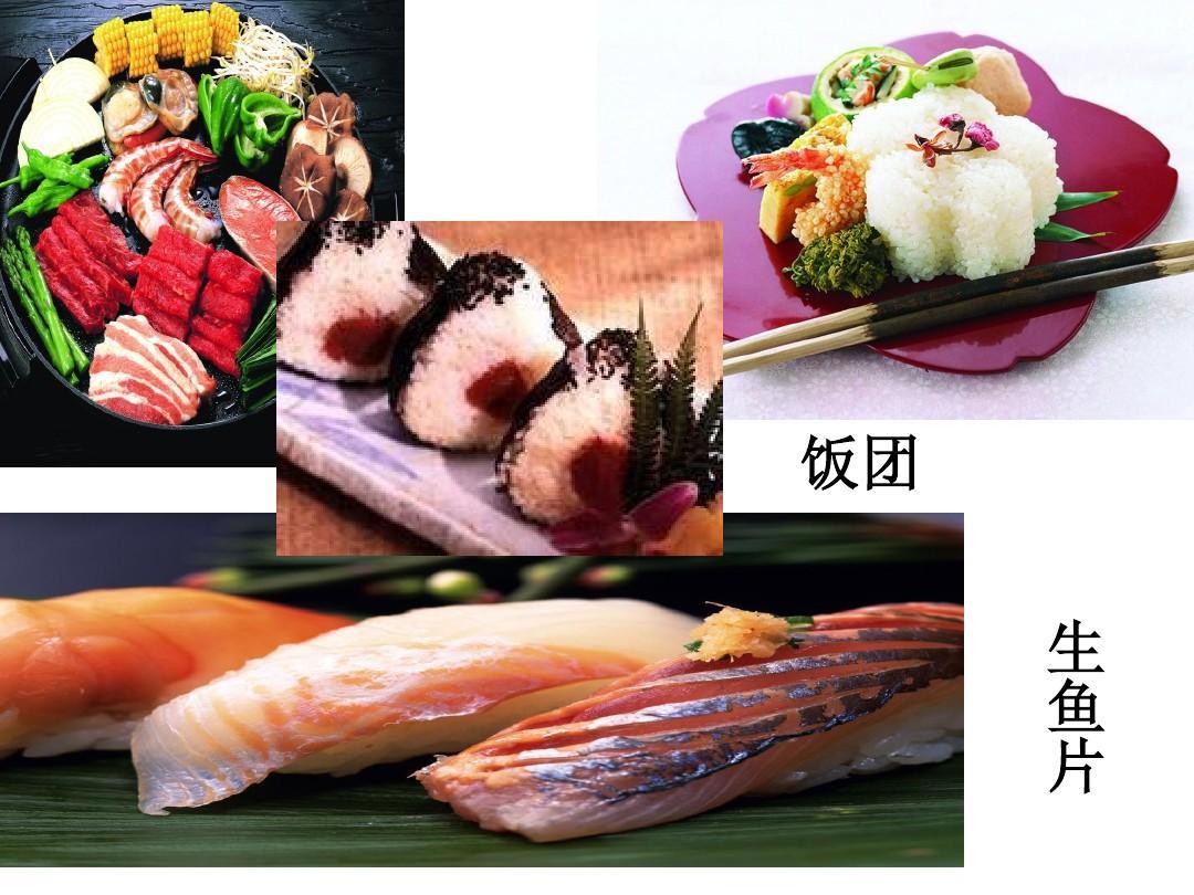 环球美食美食(英语课小演讲)ppt嘛东莞有v美食之旅图片