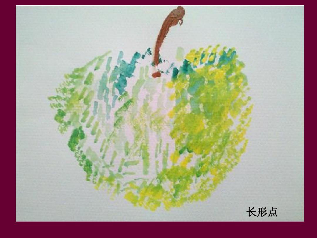 美术优质课教案 映日荷花别样红 人教版五年级美术课件 弯弯的小路 的图片