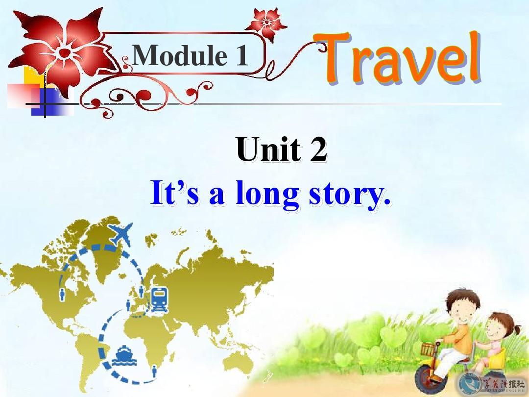 【最新】外研版九年级英语人教Unit1M1-U2It