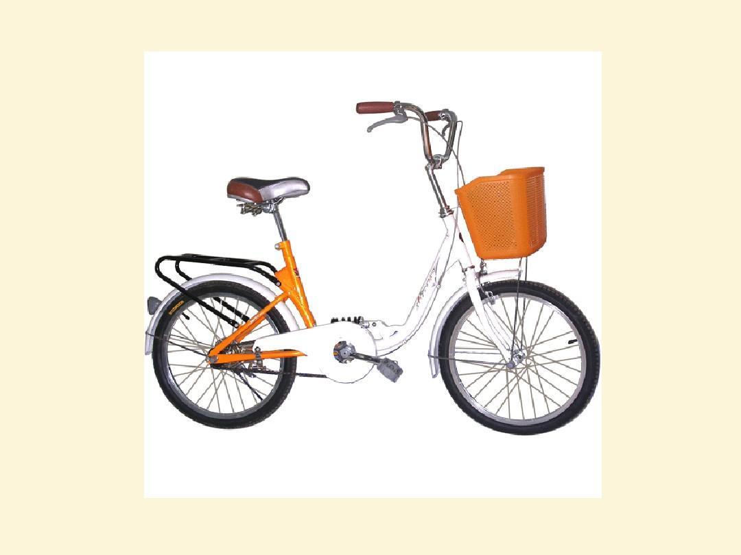 《我设计的自行车》 (新人教版三年级上册美术ppt)图片