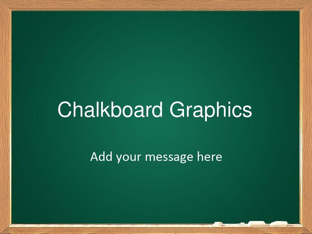 黑板背景ppt模板_word文档在线阅读与下载_文档网图片