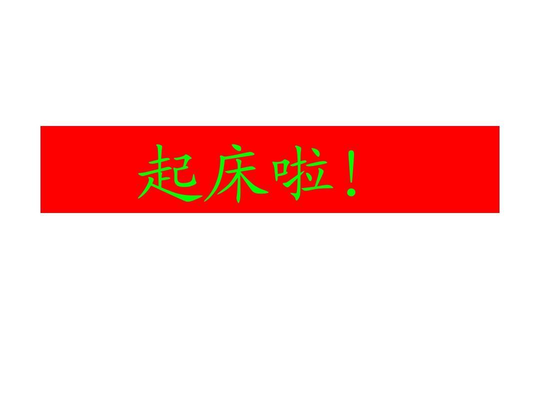 朱德庸漫画下载_朱德庸-绝对小孩_word文档在线阅读与下载_免费文档