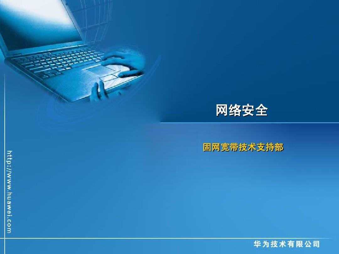 上海专业网站技术-服务客户多