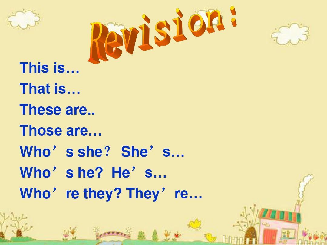 小班版教案七单元年级英语第三上册_Is_this_y初中a小班苍蝇拍人教说课稿图片