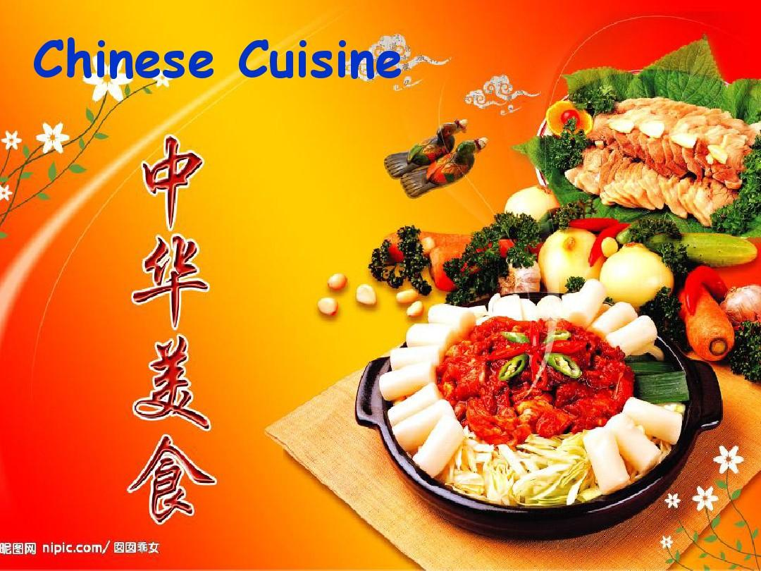 chinese cuisine ppt word
