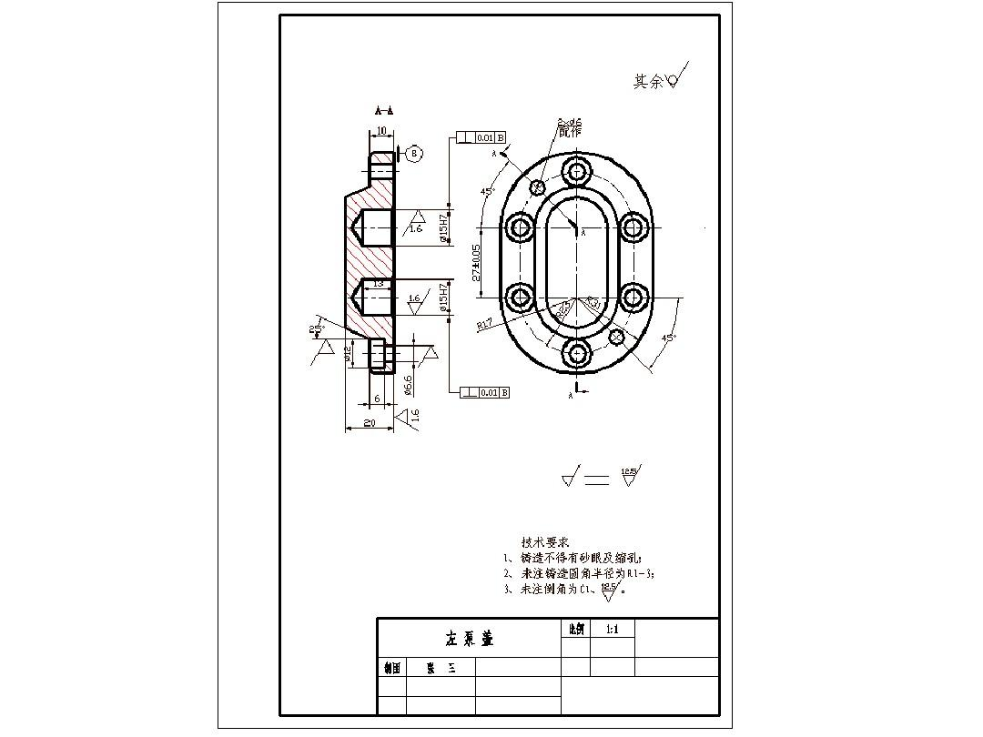 齿轮油泵装配图片