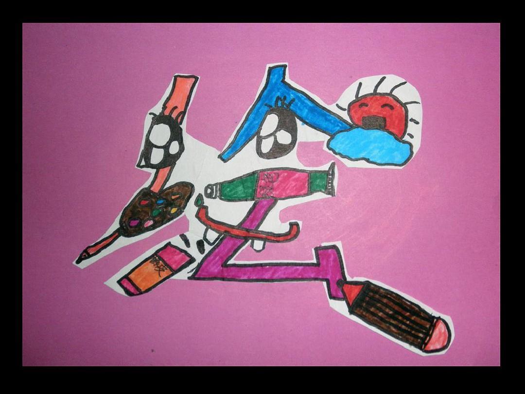 五年级上册趣味文字美术作业答案ppt图片