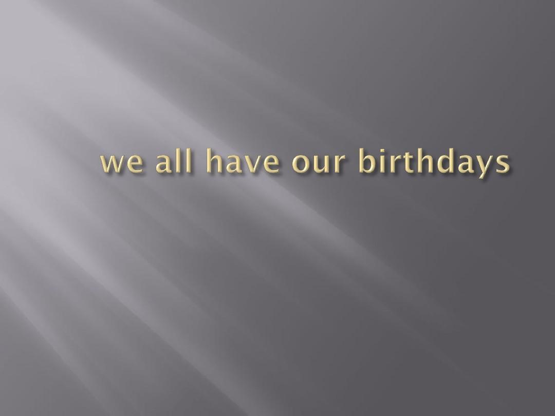 各国不同的生日习俗