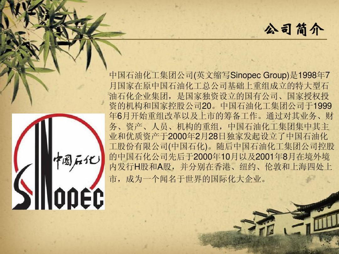 古典ppt模板_word文档在线阅读与下载图片