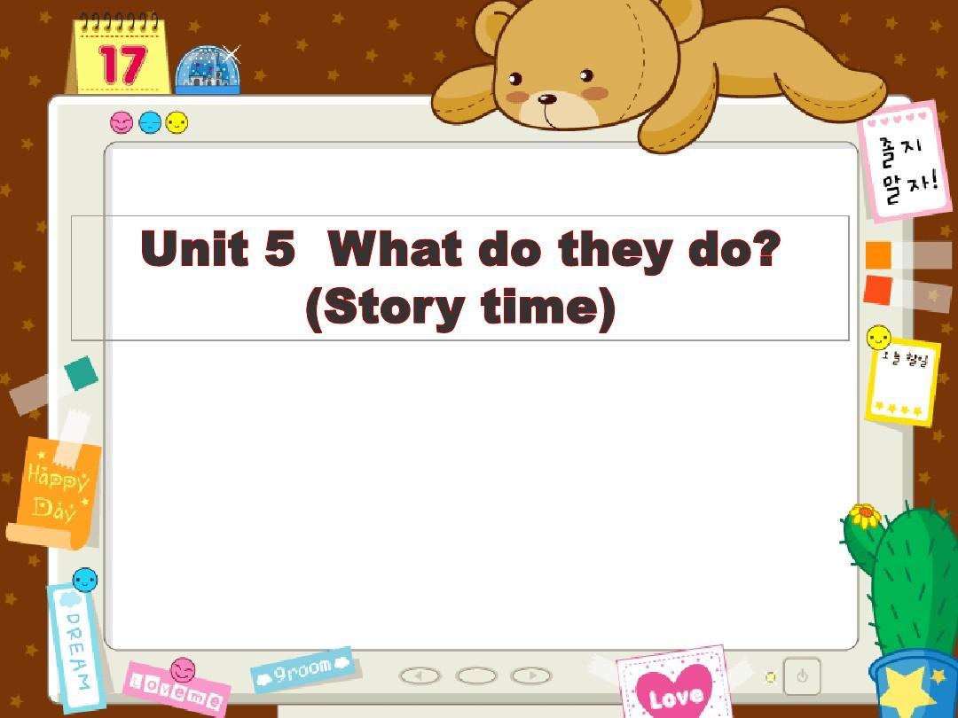 小学英语牛津译林苏教版五年级上册(新版)Unit5 What do they do Story time课件PPT