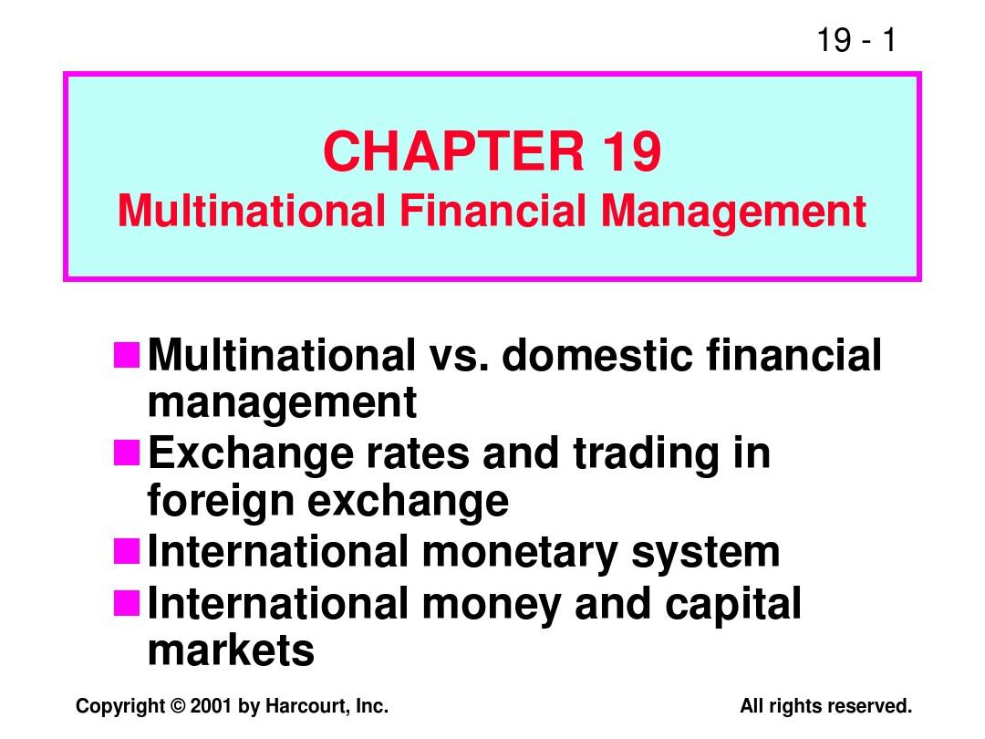 CH19Multinational Financial Management(财务管理,英文版)