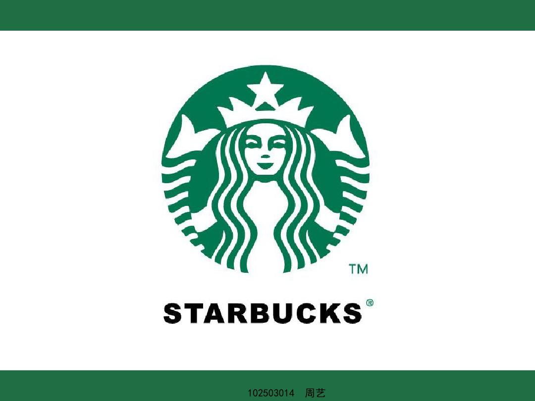 starbucks stp Ch 8: segmenting and target markets starbucks market segmentation strategies have been to target well educated adults as a read in an article where it shoes how.