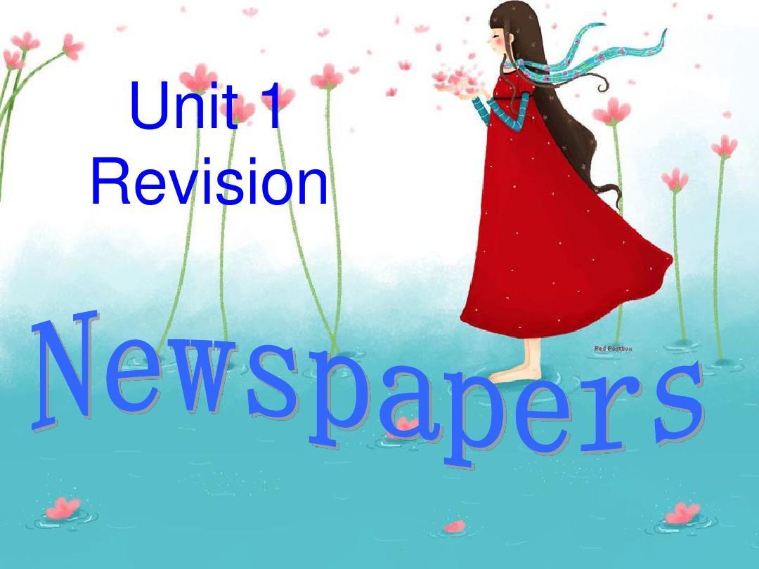 2011-8A-U1期末复习 英语广州版初二上册