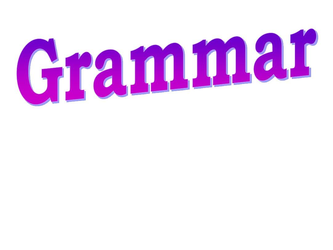 强力推荐 新课标初中英语中考时态复习课件(绝对精品)答案PPT