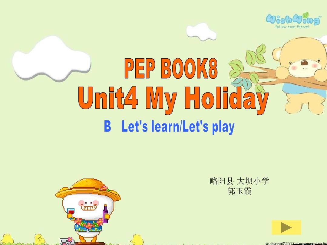 PEP小学英语六课件下册Unit4-B作文PPT_wo小学年级悄悄话图片