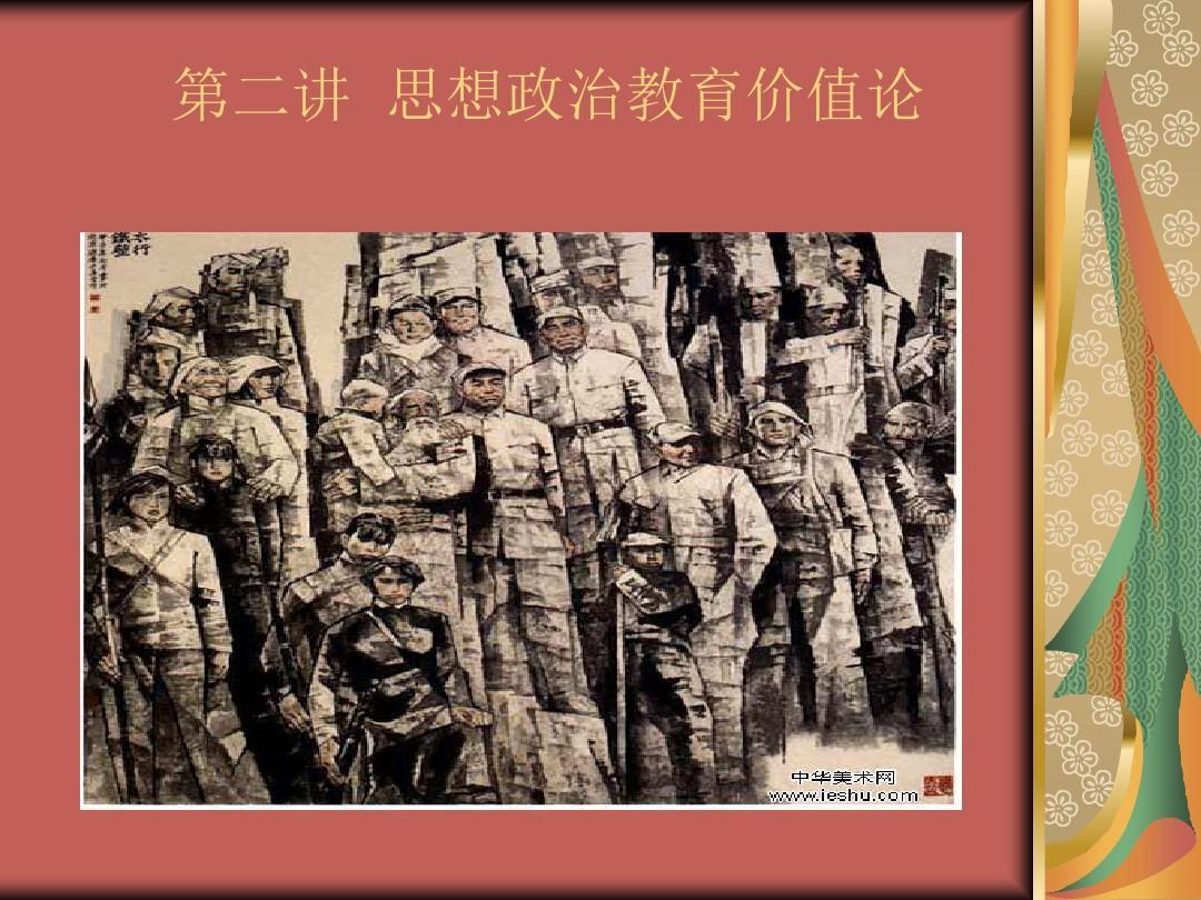 中国古代民本思想为何成了空话?