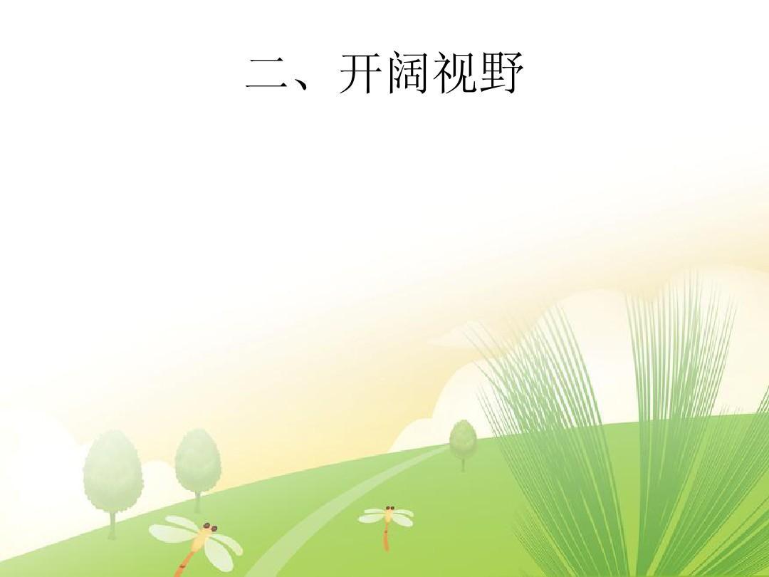 书籍封面的设计与制作ppt_word文档在线阅读与下载图片