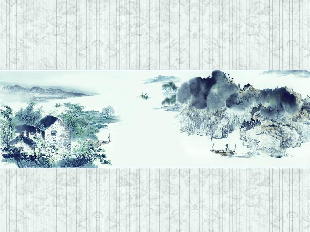 典雅水墨山水背景模板【无水印】ppt图片