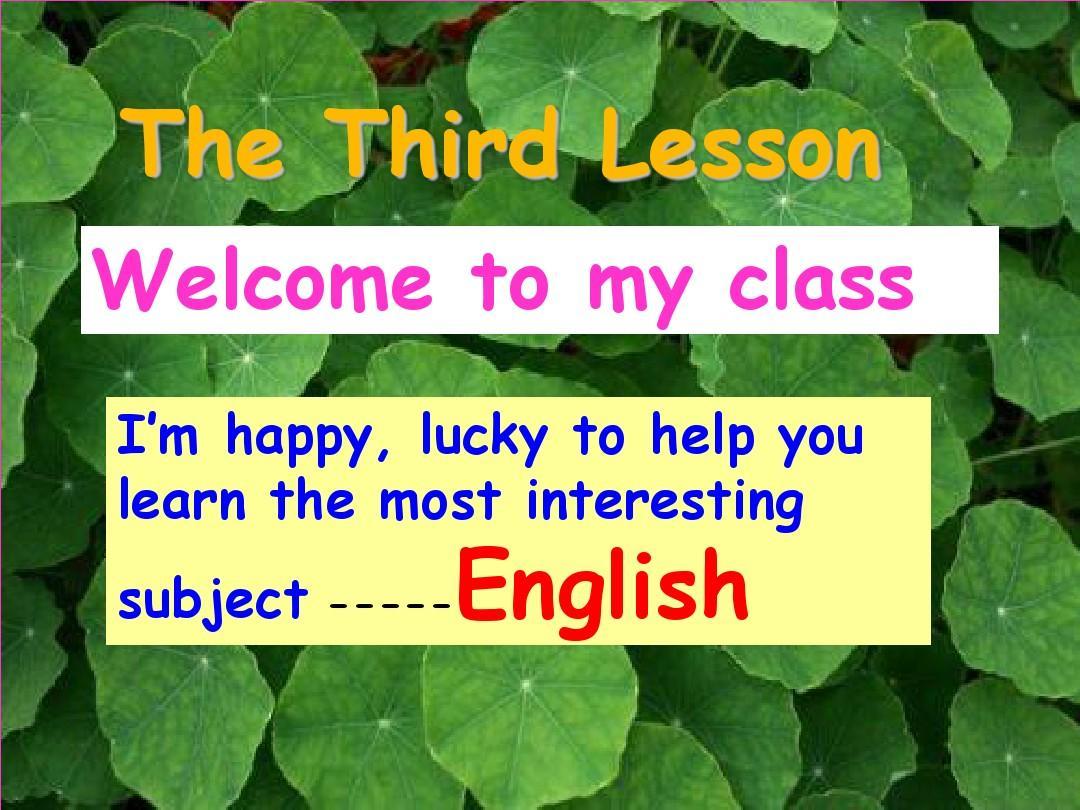 初中英语音标教学课件PPT