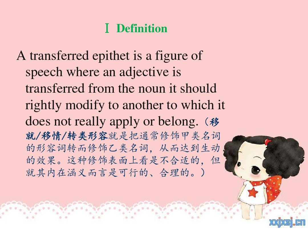 qualifying adjective What does the word qualifying adjective mean find synonyms, antonyms and the meaning of the word qualifying adjective in our free online dictionary find words starting with qualifying adjective and anagrams of qualifying adjective.