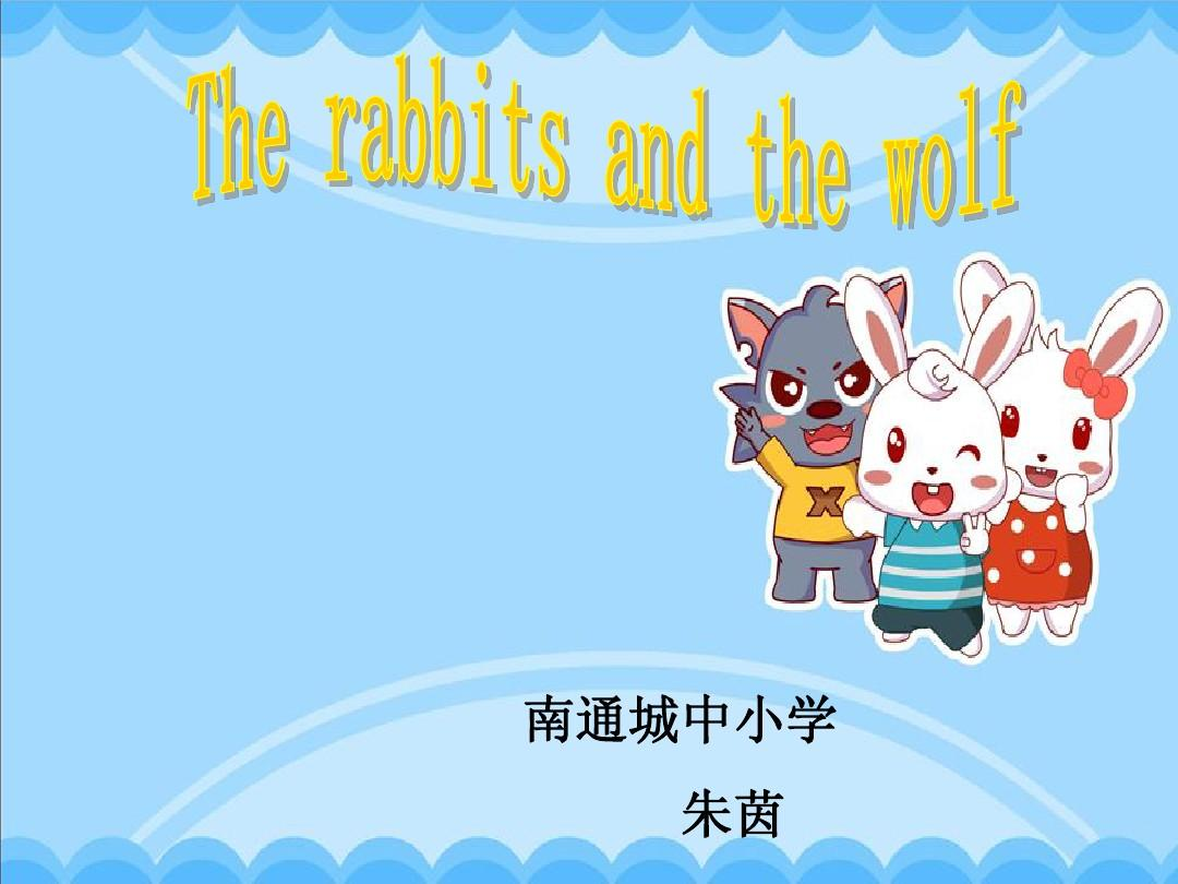 the rabbits and the wolfppt  小学英语绘本故事教学 南通城中小学