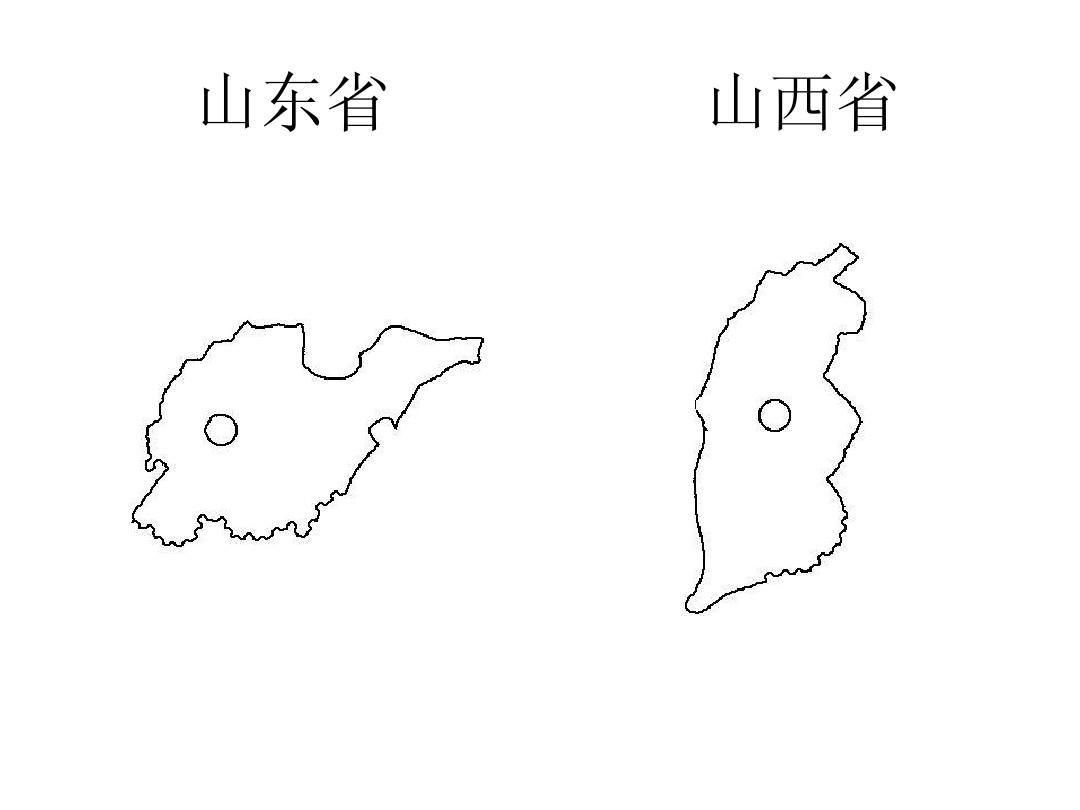 山东省 图片