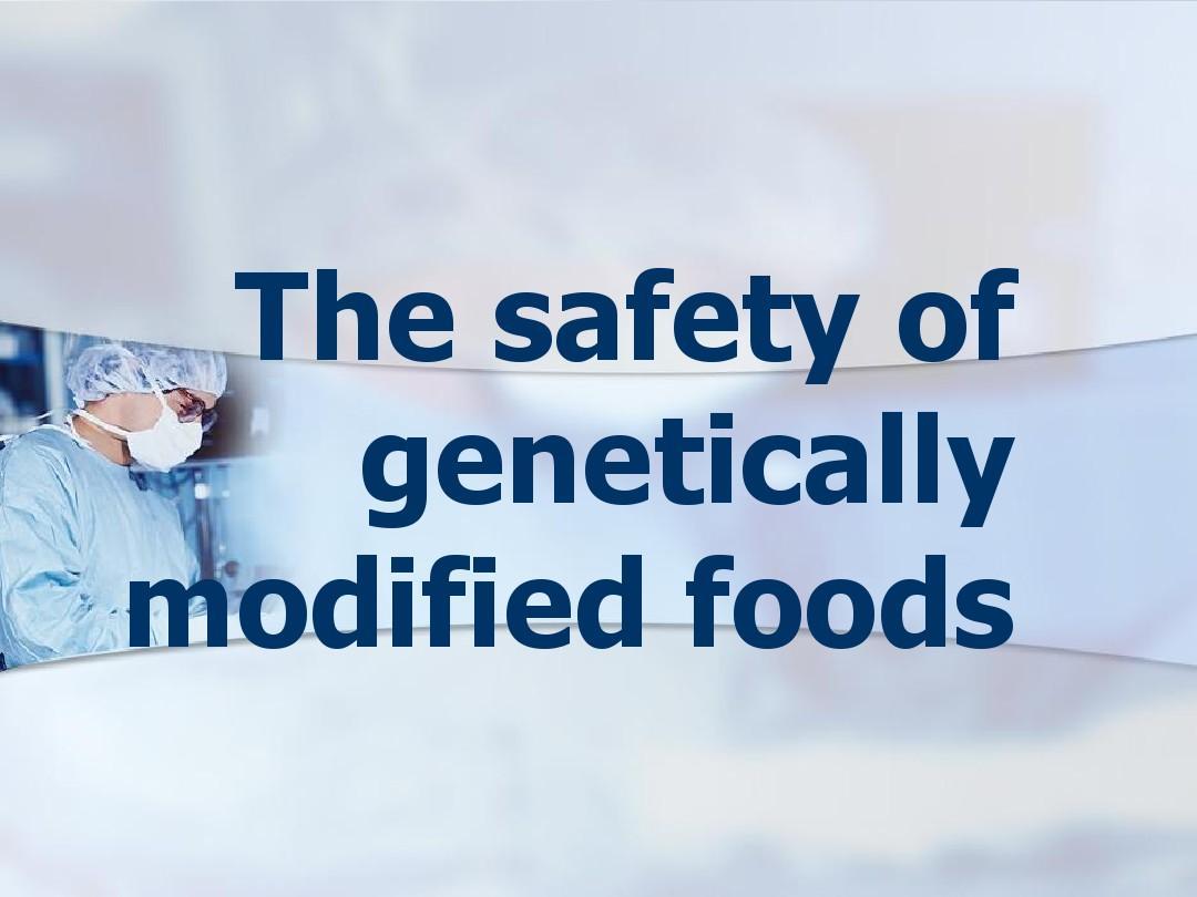 GM_food(基因食品advantage)