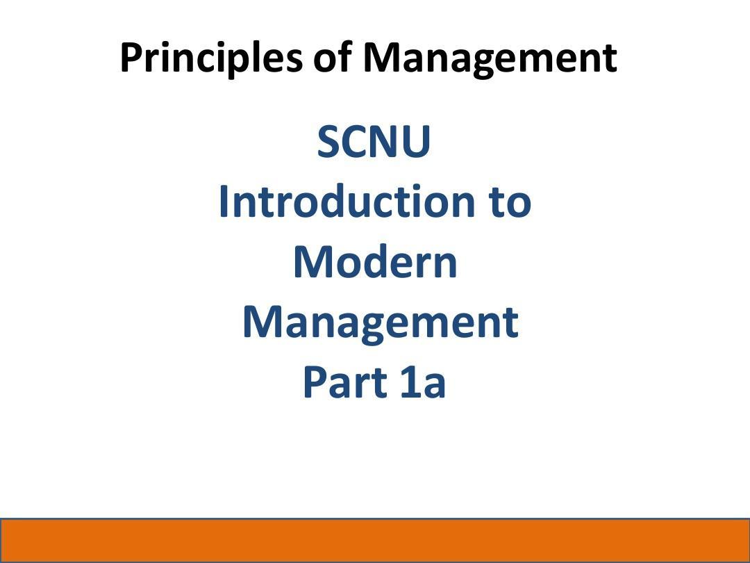 SCNU_Modern_MGMT_part_1a