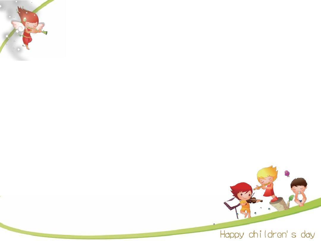 六一儿童节 卡通儿童ppt模板 (46)_word文档在线阅读图片