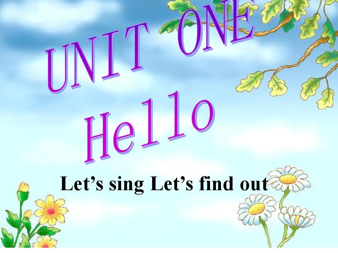 新版PEP三年级上册英语Unit 1 A Let's sing