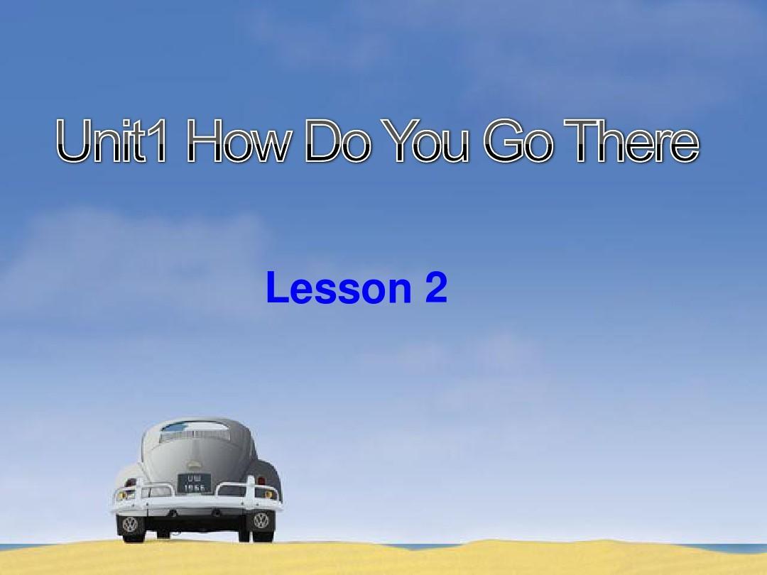 上册版教案六课时人教英语unit1第二年级认识大班小学公开正方体图片