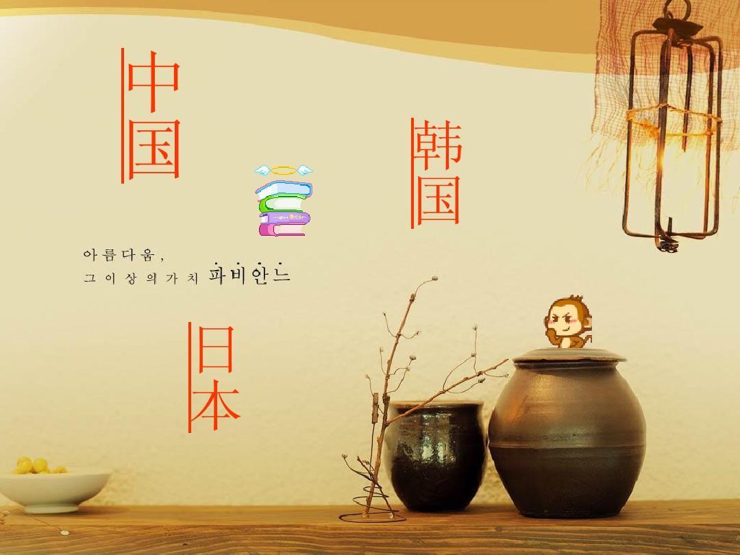 2011.11思想汇报_中西方大学生活比较_word文档在线阅读与下载_文档网