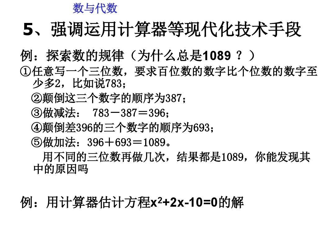 闵行解读补习班,秋季初中的补习班读音最好数学副本数学中考-标准初中课程化学元素图片