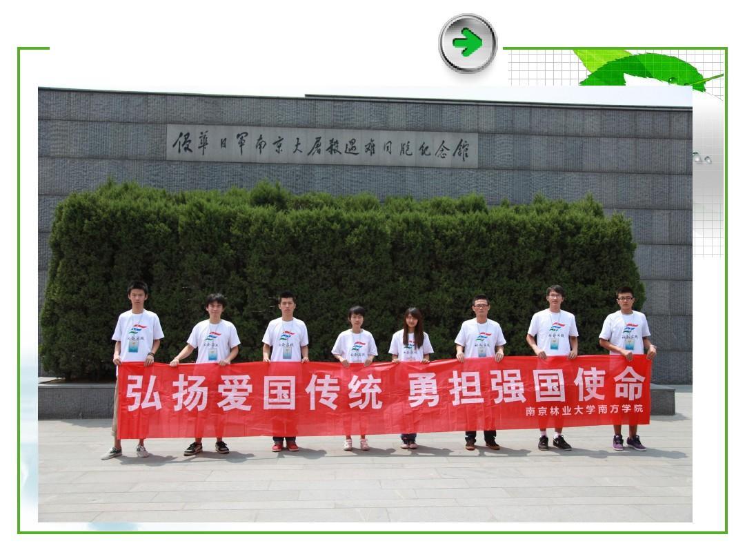 南京林业大学是一本还是二本呢?在江苏省的录取分数线呢是多少呢?图片