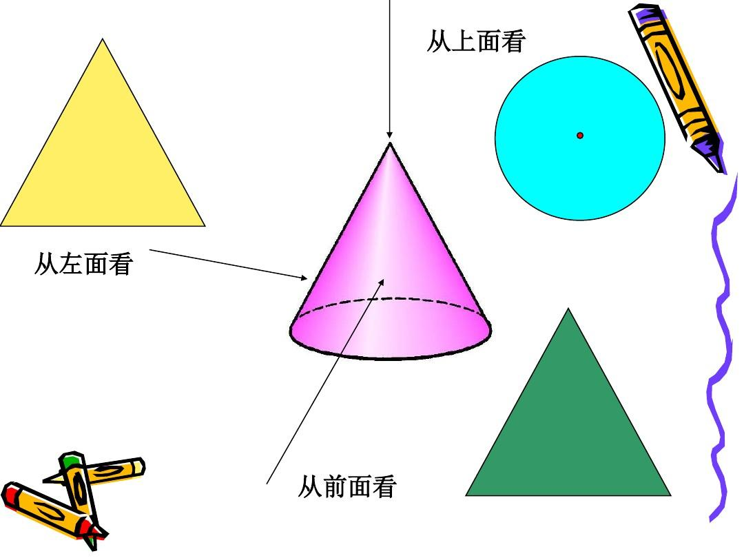 西师版五年级下长方体和正方体例三__正方体的三视图ppt图片