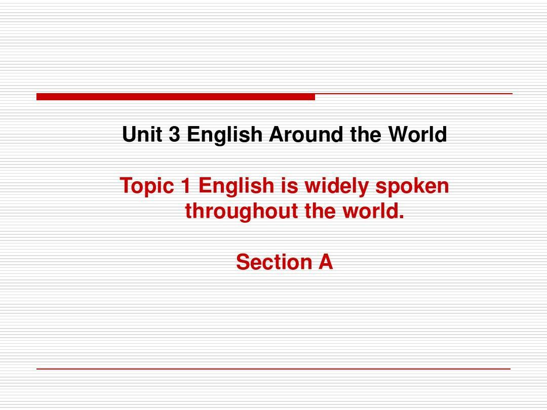 年级版九课件英语仁爱Unit3Topic1数学(共78张课件年级版上册人教三免费下载上册图片