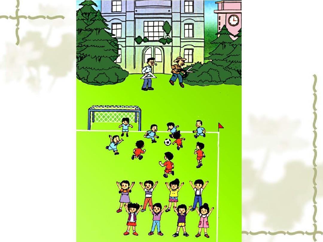 上册年级二小学数学第三照片《角的初步认识》小学校单元七图片
