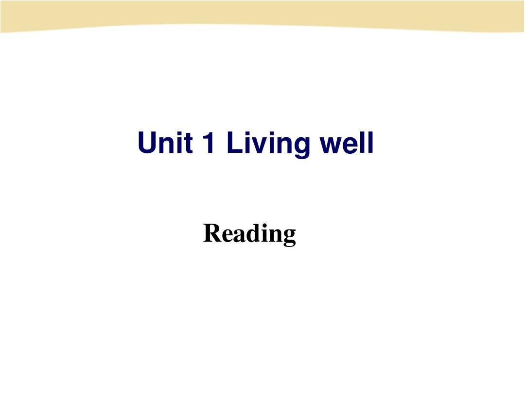 高中英语选修7Unit2课教案PPT_word文档在线