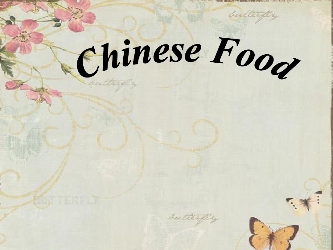 Chinese food ppt word for Asian cuisine ppt